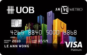 UOB Metro-UOB Platinum Card