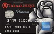 DBS Takashimaya American Express