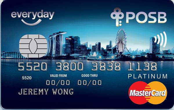 POSB Everyday Card Promos