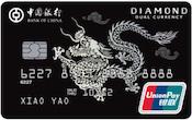 BOC Dual Currency Diamond Card Promos