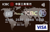 ICBC VISA Dual Currency USD/SGD Promos