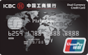 ICBC UnionPay Dual Currency RMB/SGD