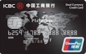 ICBC UnionPay Dual Currency RMB/SGD