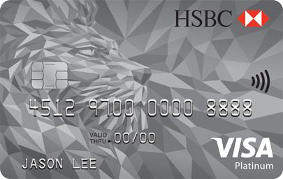 HSBC Visa Platinum Promos