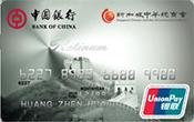 BOC SCCCI Great Wall Affinity Card Platinum Promos