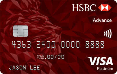 HSBC Advance Promos