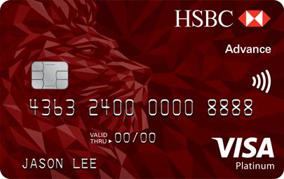 HSBC Advance Promos
