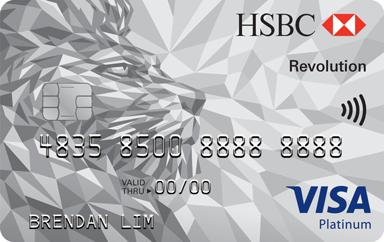 HSBC Revolution Promos