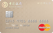 BOC World MasterCard Promos