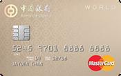 BOC World MasterCard Promos