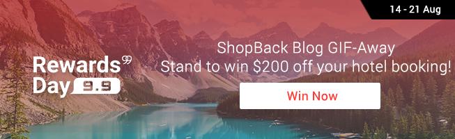 ShopBack Blog GIF-Away