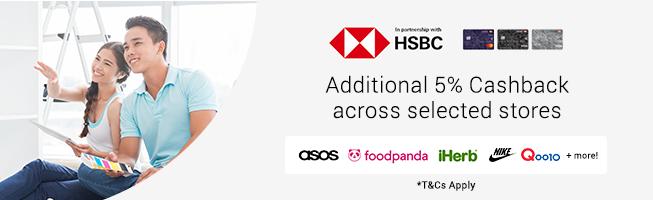 HSBC Terrific Tuesdays