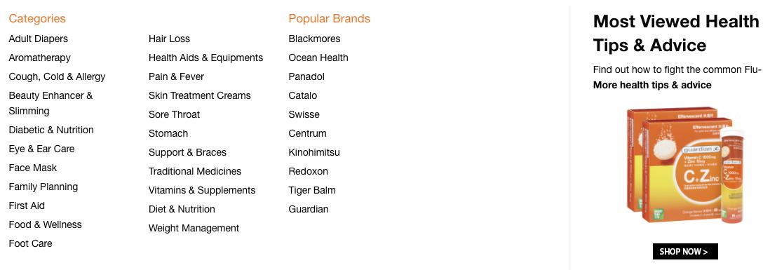 Guardian Categories