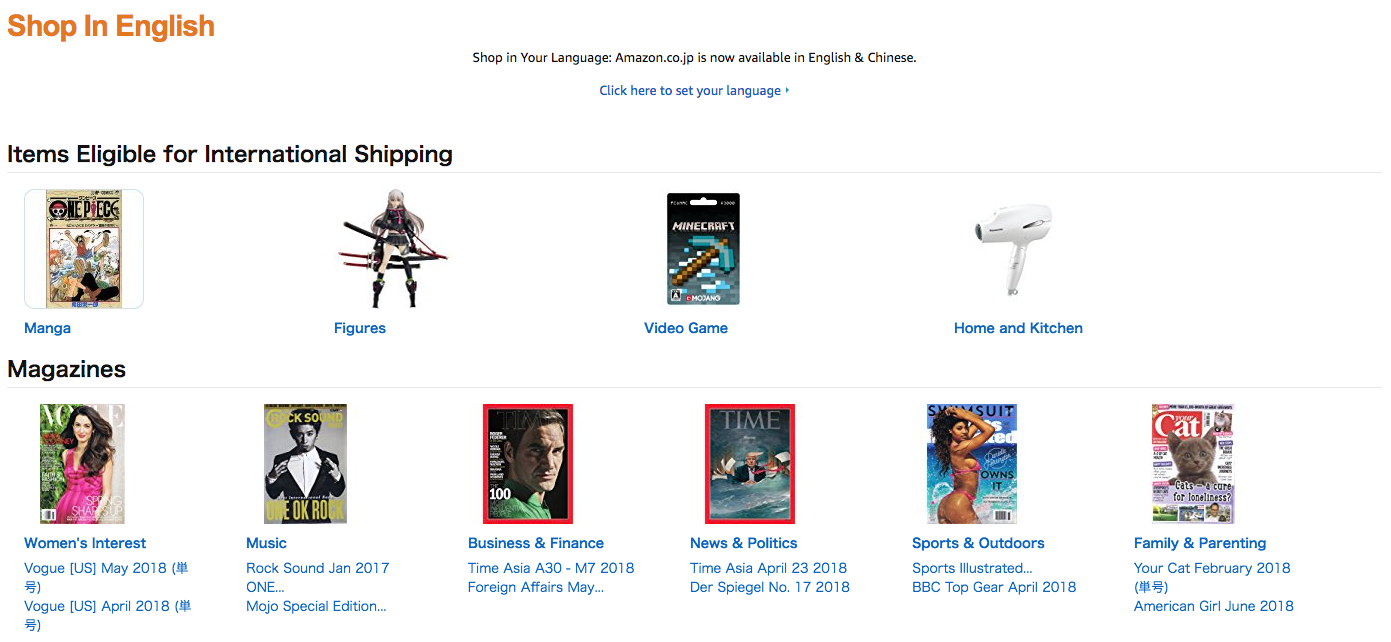 Amazon Japan Homepage