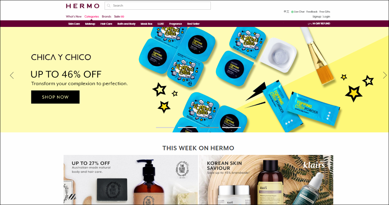 Hermo Homepage