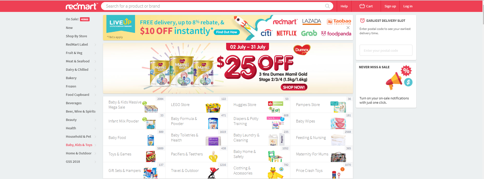 Redmart Baby, Kids and Toys