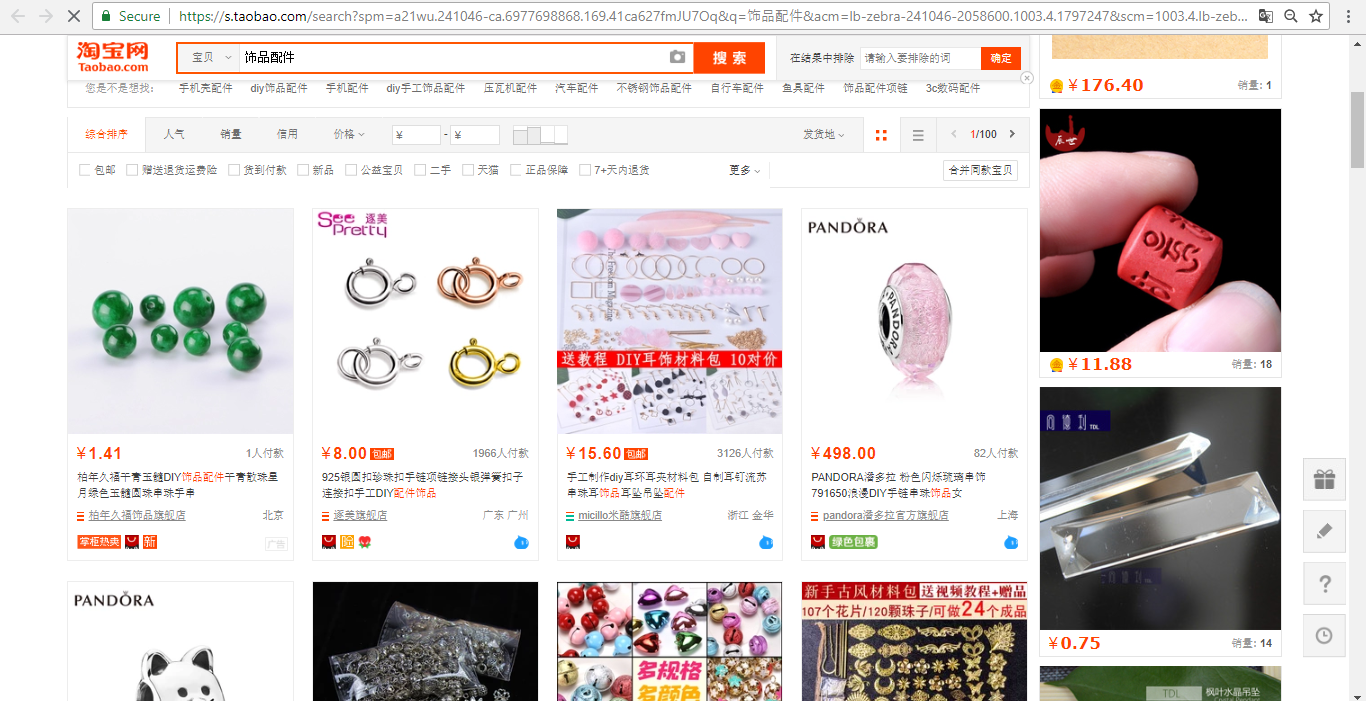 Taobao Jewellery & Accessories