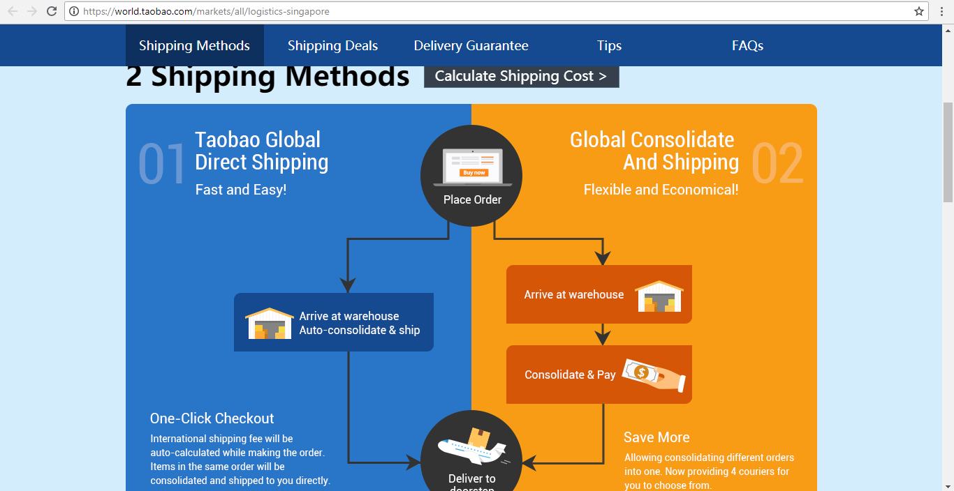 Taobao Shipping Methods