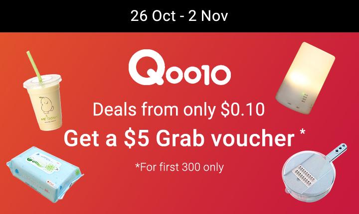 ShopBack Qoo10