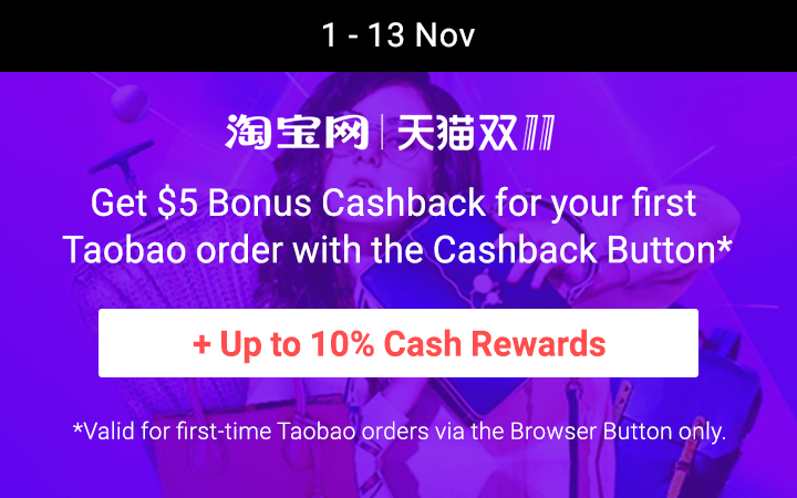 Cashback Button