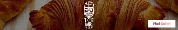 First Try Bonus - Tiong Bahru Bakery