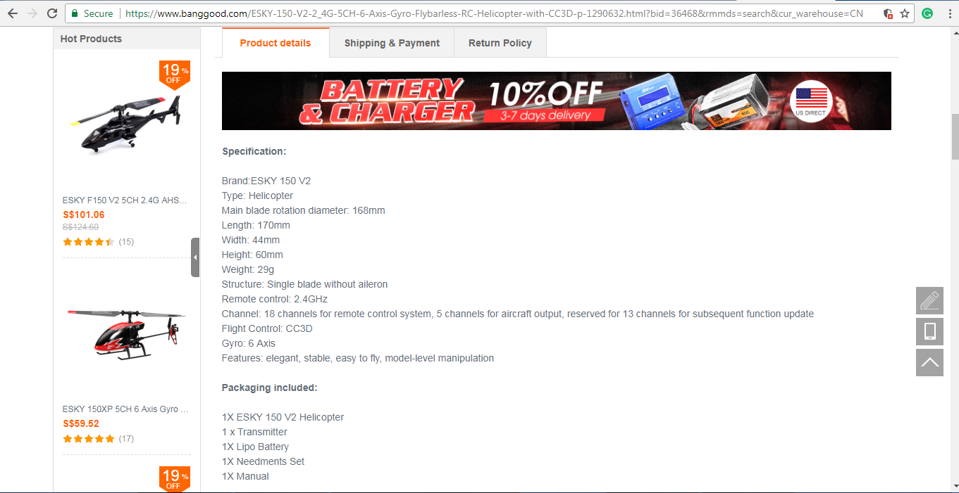 Banggood Products