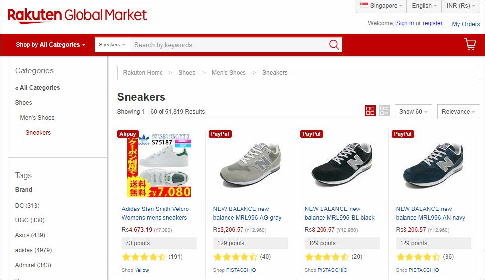 Rakuten Sneakers