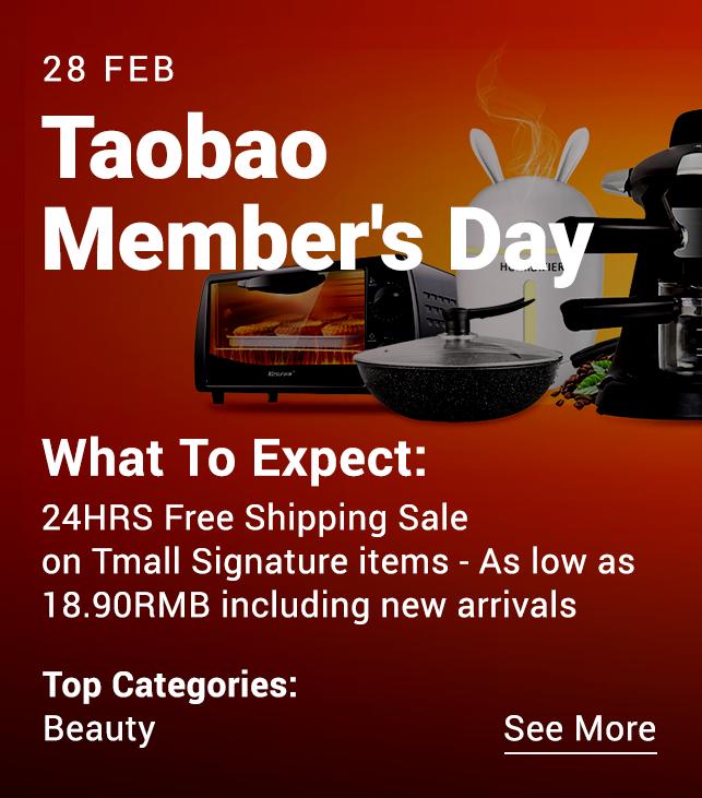 Taobao Member's Day
