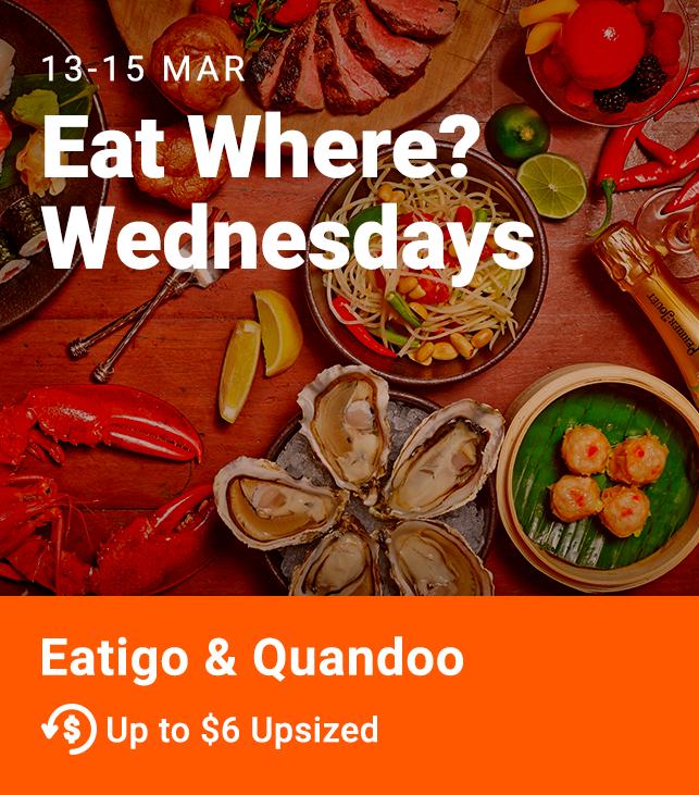 Eat Where Wednesdays