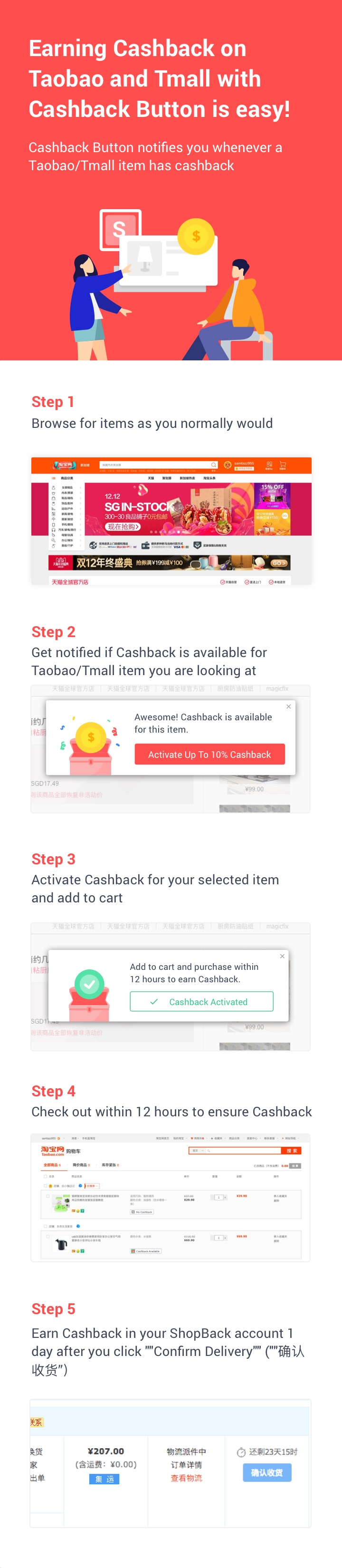 Earn Cashback on Taobao via ShopBack Button