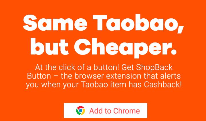 Same Taobao, but Cheaper