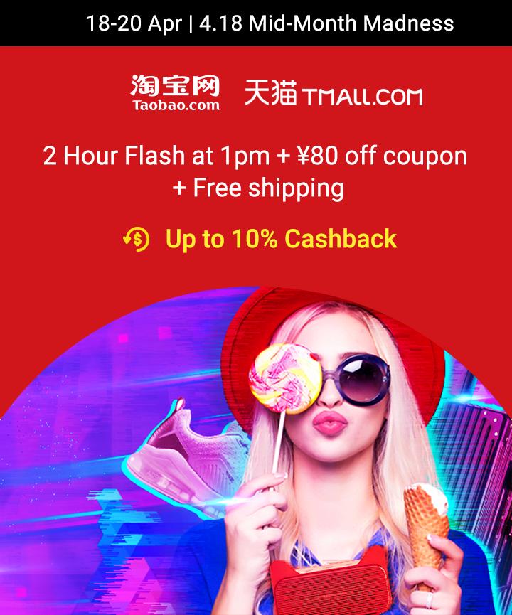 4.18 Sale Taobao
