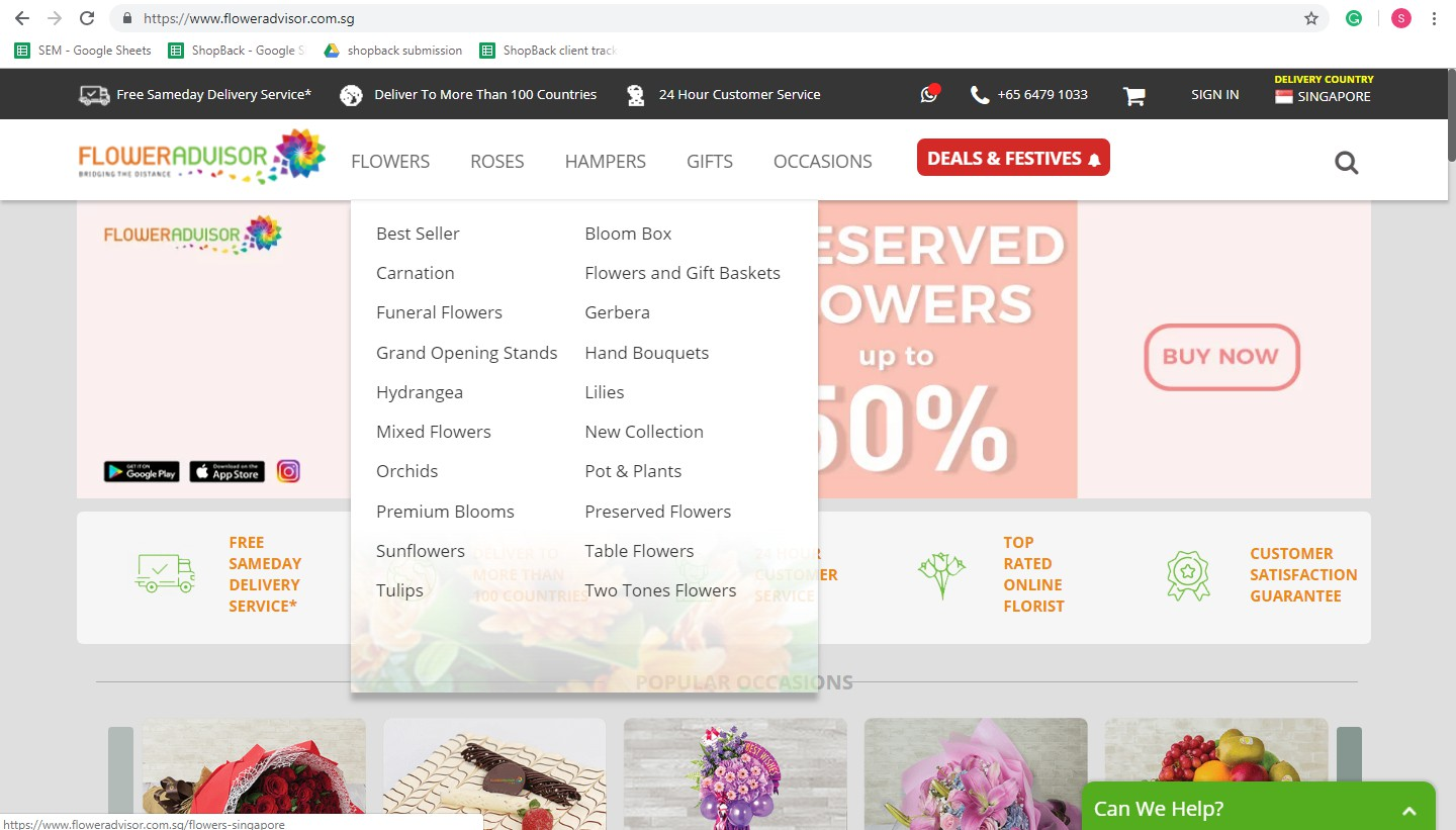 Flower Advisor home page
