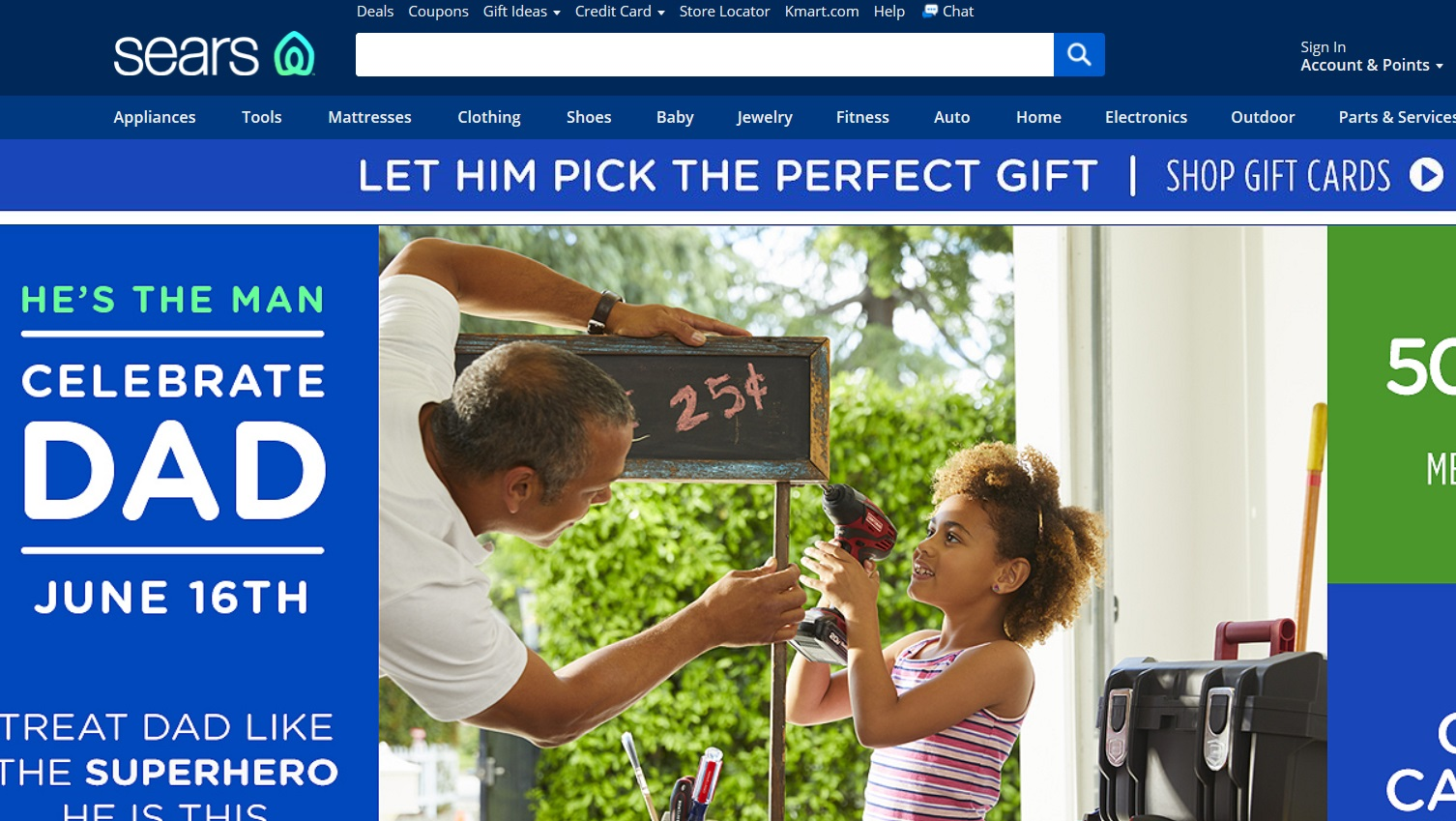 Homepage of Sears website with a search engine.