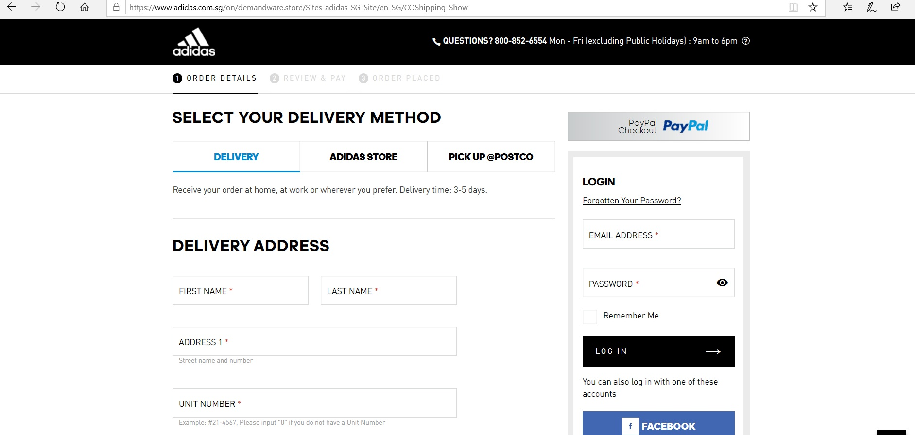 Form to choose delivery method and enter delivery address.