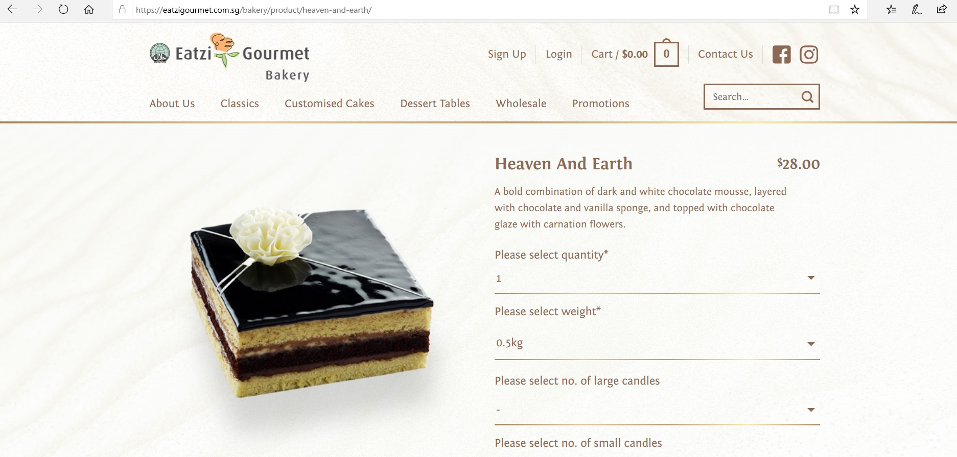 Product description of a Heaven And Earth cake.