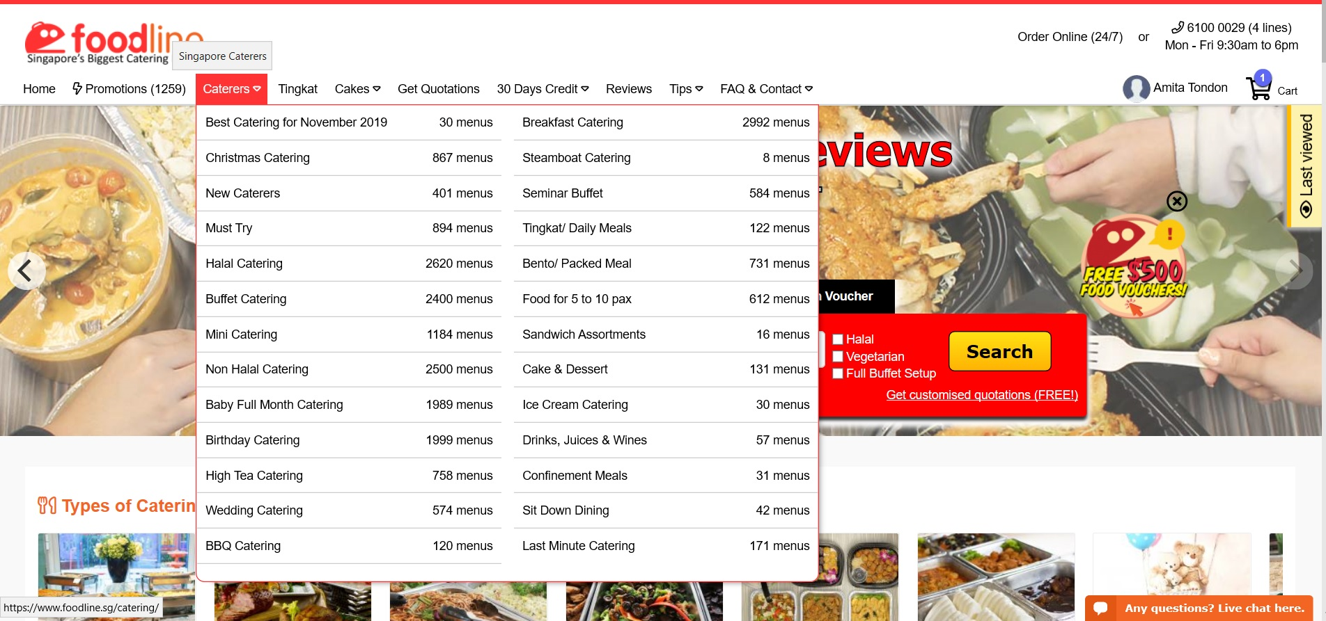 Dropdown of caterers under FoodLine.
