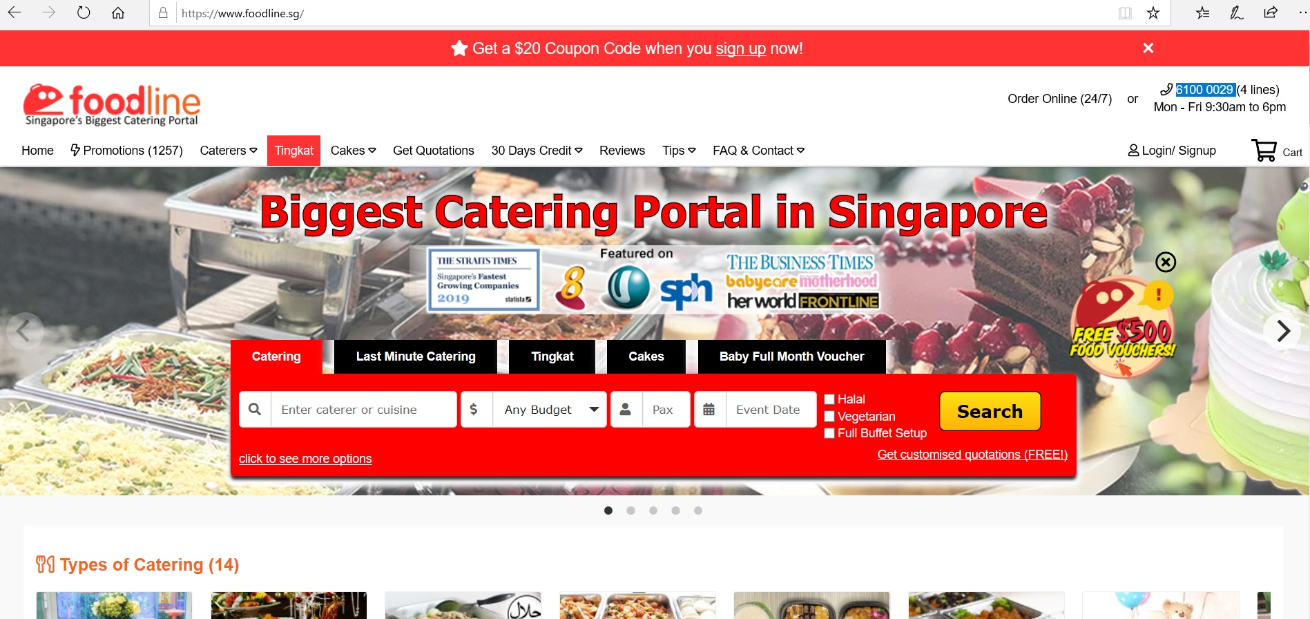 FoodLine homepage with a search engine.