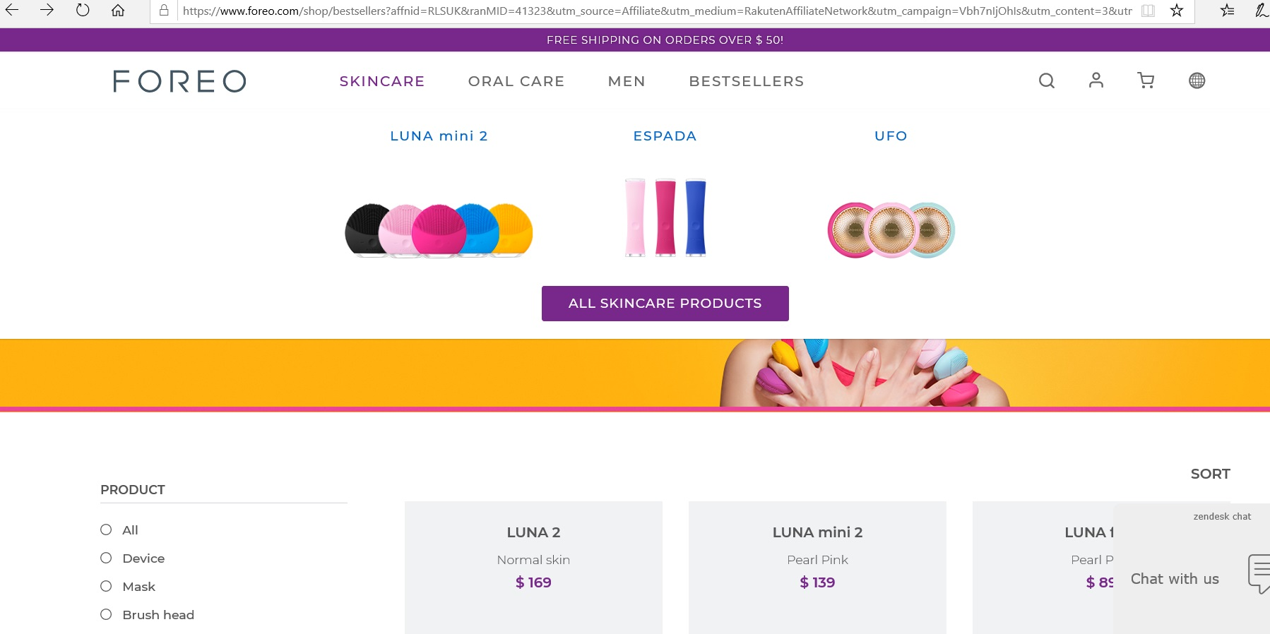 Product category dropdown for skincare products.