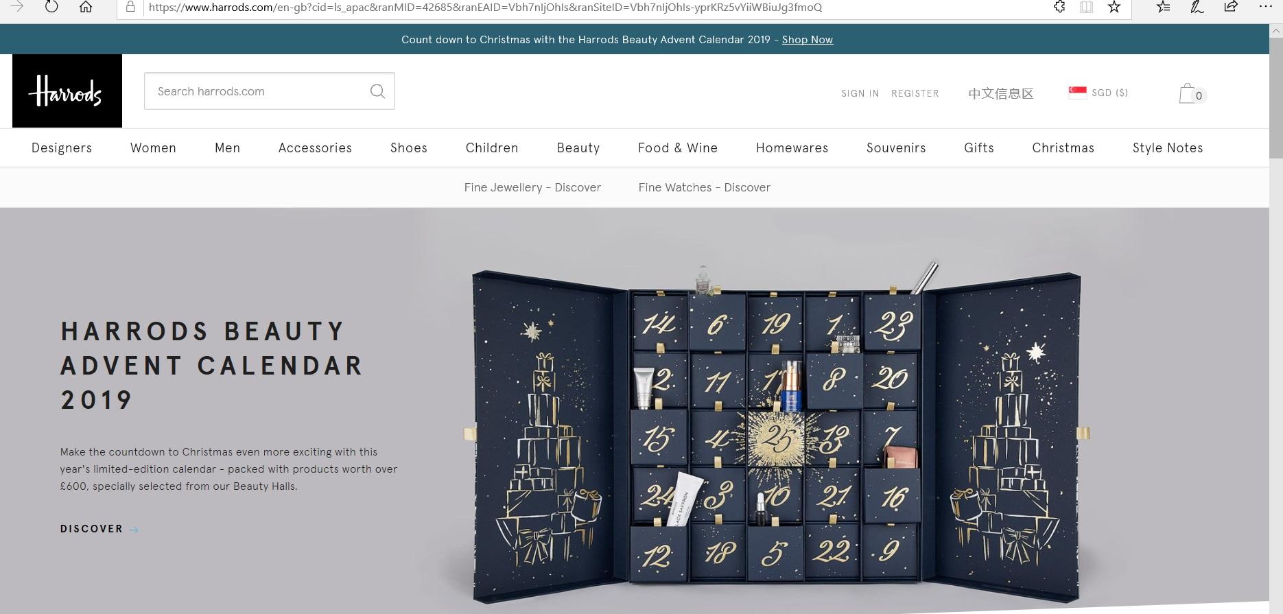 Harrods website homepage.