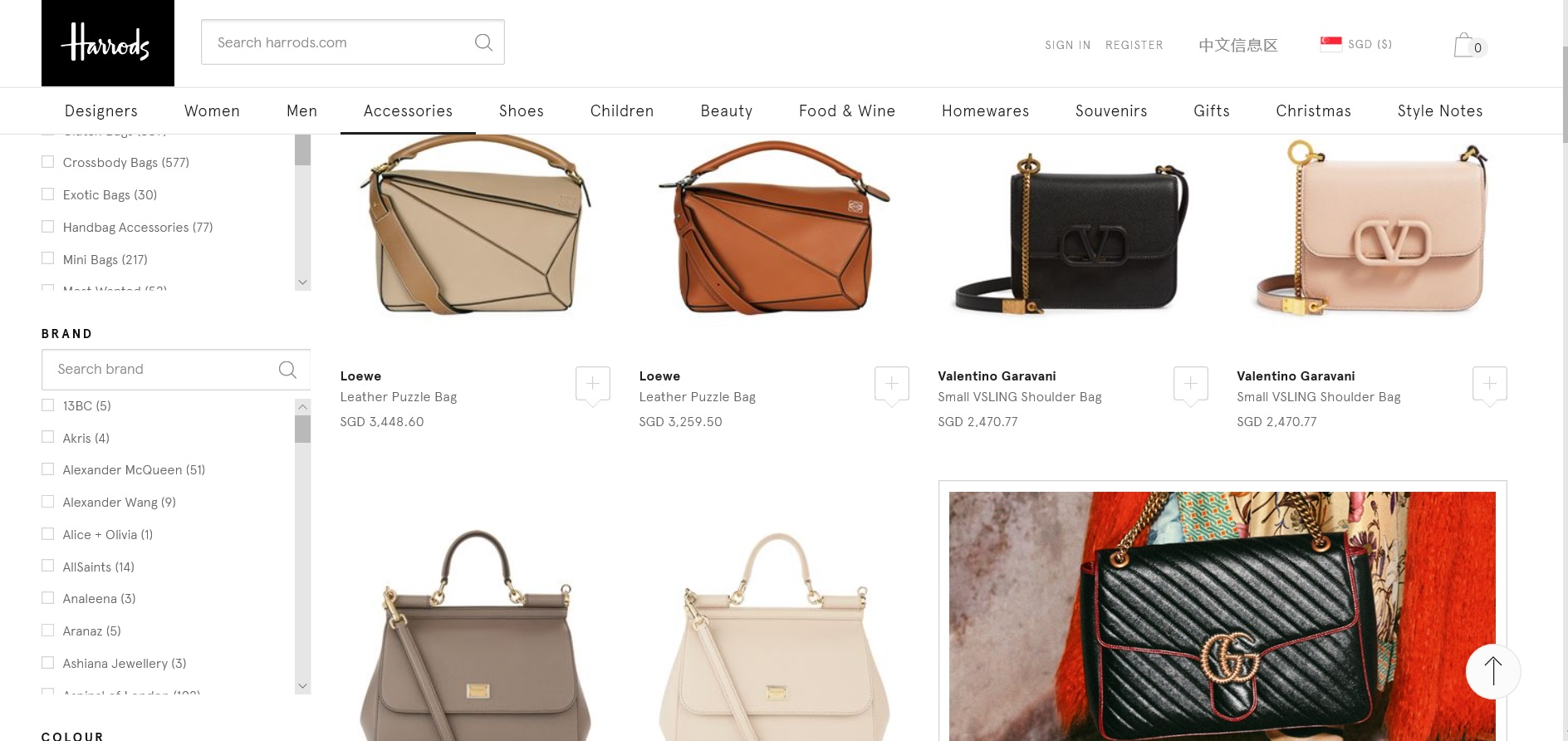 Product catalogue of women s bags.
