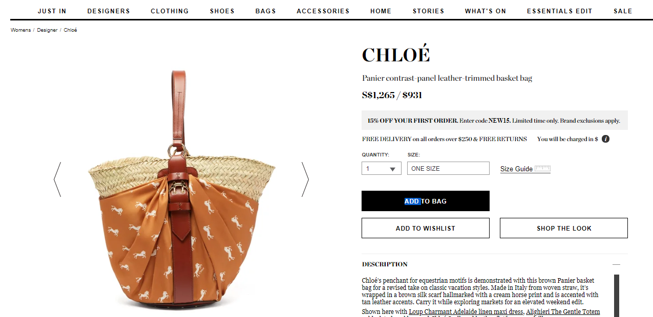 Product description of a Chloe basket bag.