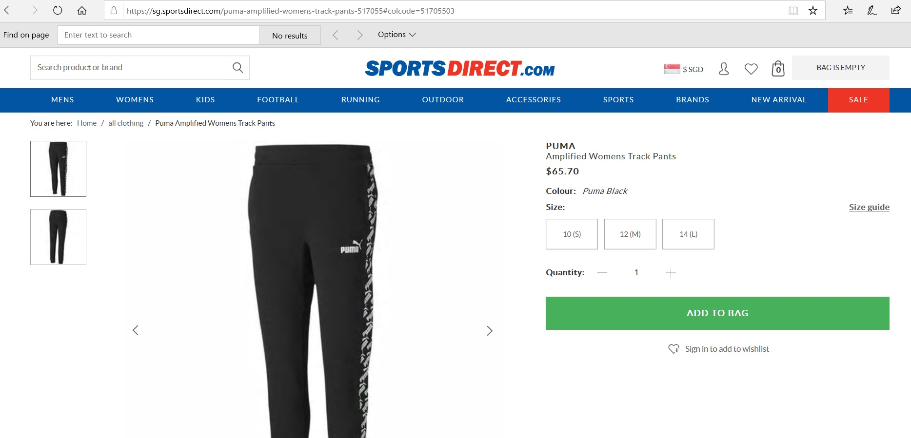 Product information on a women s track pants.