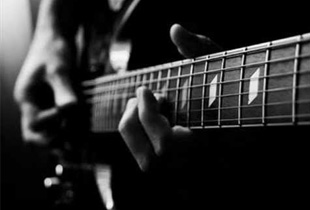 Guitar Center: Flash deals updated daily!