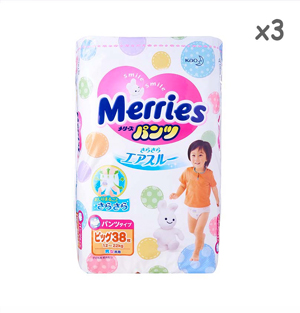 Merries Pants XL (38 pcs X 3 packs)