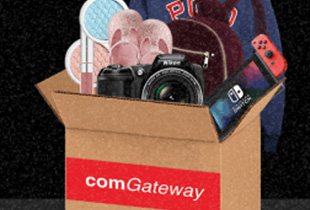 International Shipping via ComGateway