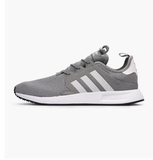 Adidas Originals X_PLR B1111 (Grey)