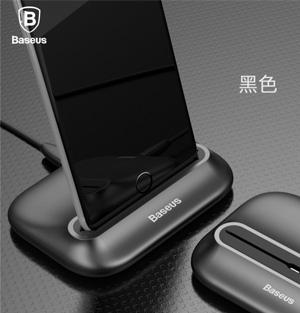 BASEUS iphone7+ Apple charging Base
