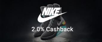 Nike 2% Cashback