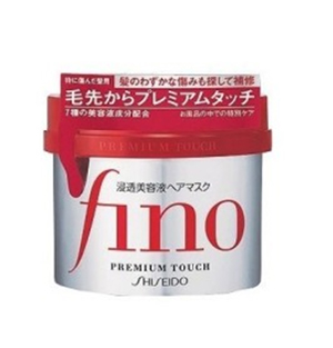 Shiseido Hair Mask 230g